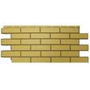 Фасадные панели Nordside Гладкий кирпич Желтый