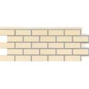 Фасадные панели Grand Line Premium