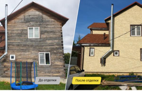 До и после отделки фасадными панелями Docke под камень, серия STEIN, Янтарный