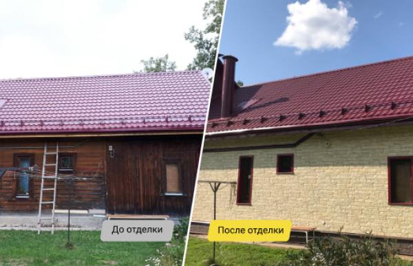 До и после отделки цокольными панелями