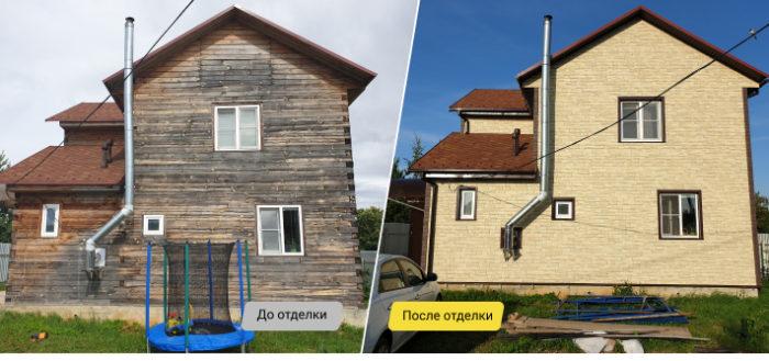 До и после отделки цокольными панелями Docke Stein Янтарный