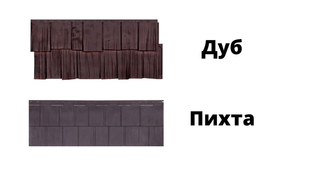 Сравнение двух серий фасадных панелей