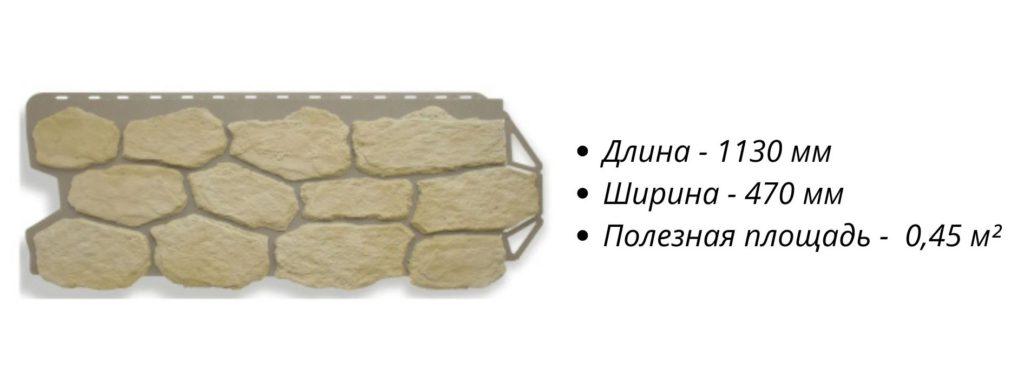Фасадные панели Альта Профиль Камень Бутовый  - характеристика