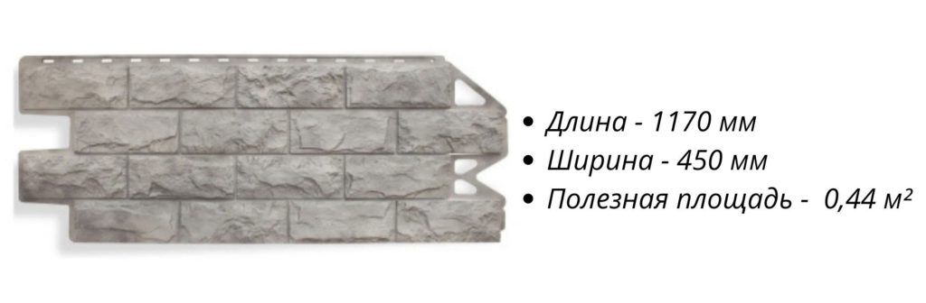 Фасадные панели Альта Профиль Фагот  - характеристика