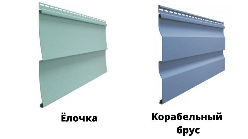 Сайдинг для наружной отделки дома разных профилей