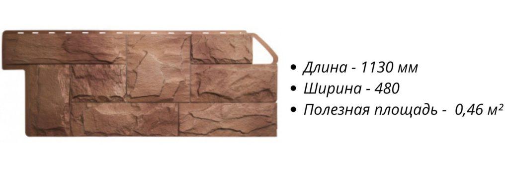 Фасадные панели Альта Профиль Гранит  - характеристика