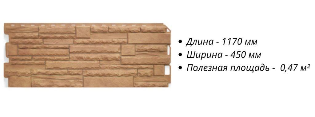 Фасадные панели Альта Профиль Камень Скалистый  - характеристика