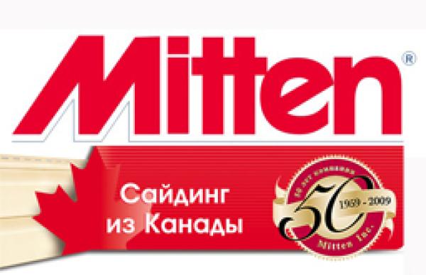 Логотип сайдинг для наружной отделки дома