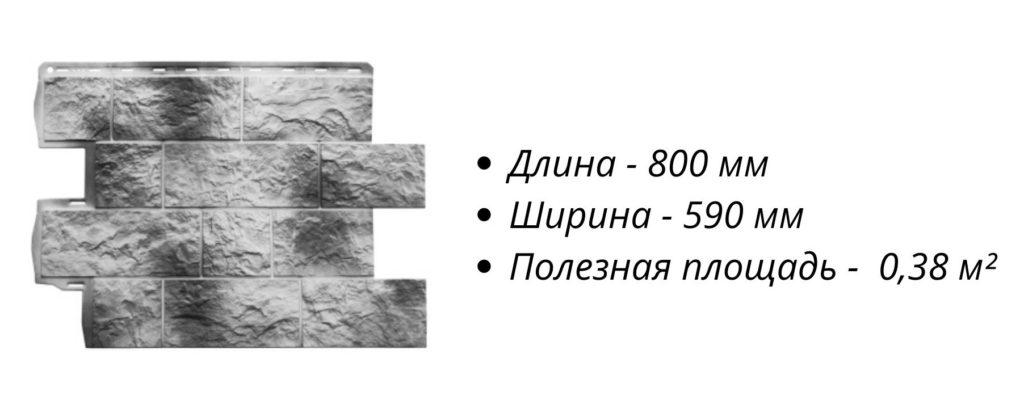 Фасадные панели Альта Профиль Туф - характеристика