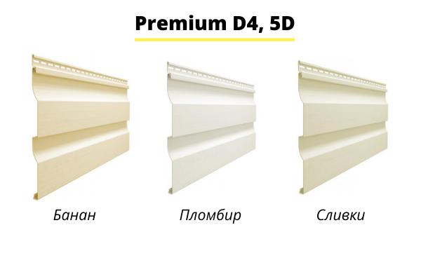 Светлые оттенки серии Premium