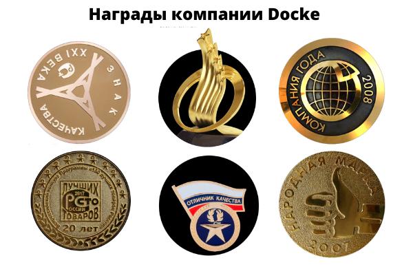 Сайдинг Docke получил много наград