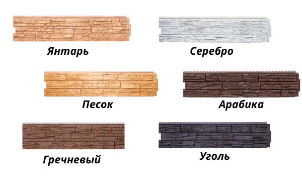 Цветовая гамма фасадных панелей Я-Фасад Крымский сланец