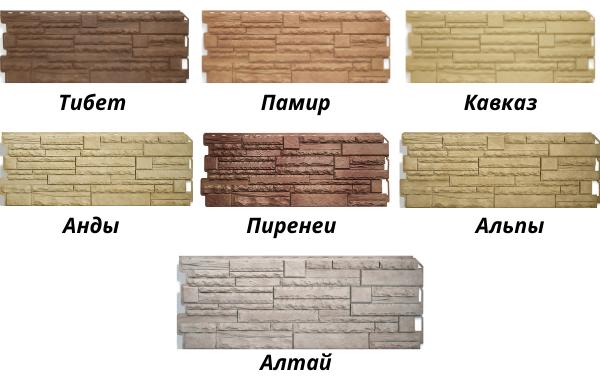 Фасадные панели Альта Профиль Скалистый Камень - цветовая гамма