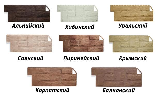 Фасадные панели Альта Профиль Гранит - цветовая гамма коллекции