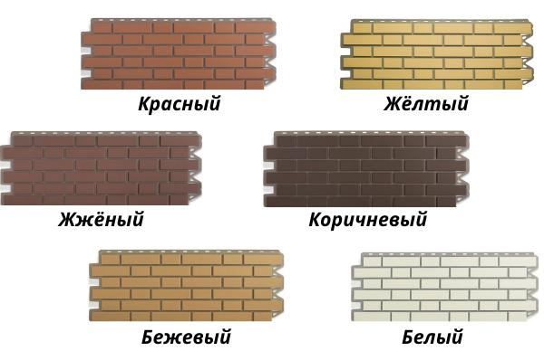 Цокольный сайдинг Альта Профиль Кирпич Клинкерный - цветовая гамма коллекции