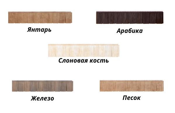 Фасадные панели GL Я-фасад - цветовая гамма коллекции