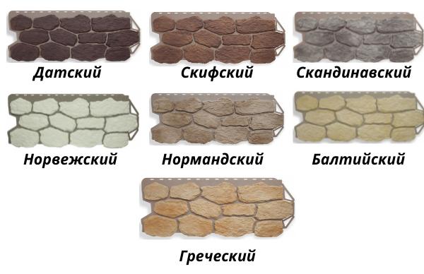 Фасадные панели оттенки коллекции