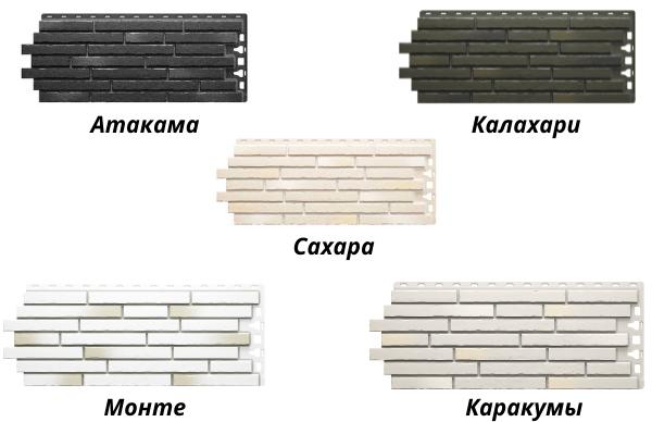 Фасадные панели Docke Klinker - цветовая гамма линейки