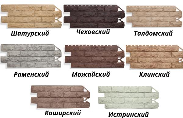 Фасадные панели Альта Профиль  Фагот - цветовая гамма коллекции