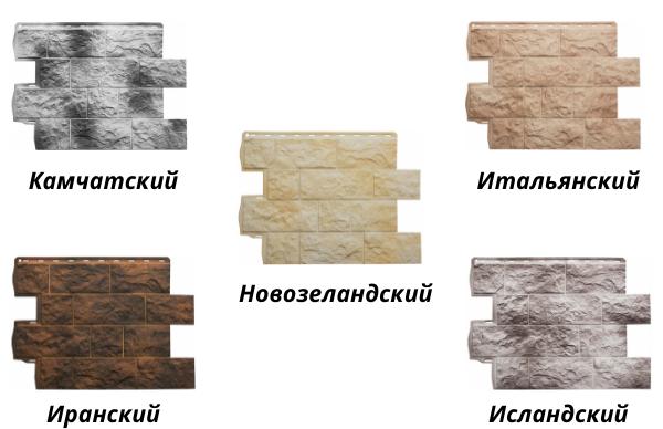 Фасадные панели Альта Профиль Туф - оттенки коллекции