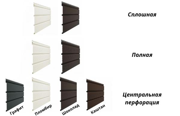 Перфорация и оттенки виниловых софитов Т4 Docke Standard