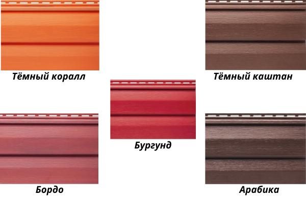 Акриловый сайдинг Tecos Ardennes - цветовая гамма панелей